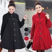【韓國KW】(現貨在台) 優雅高領洋裝式高領毛呢外套