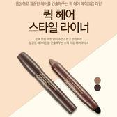 韓國 THE FACE SHOP 髮線修正筆 2.7g 髮際線 修飾 補色 陰影