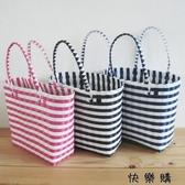 快樂購 經典實用打包帶菜籃子手工編織菜簍