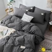 床包組 網紅款水洗四件套北歐風學生宿舍單人床上床單被套純色三件套4