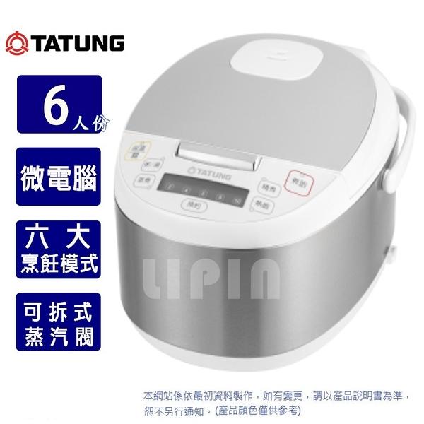 預購~TATUNG大同6人份微電腦電子鍋TRC-06REC(預計到貨陸續出貨)