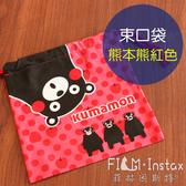 【菲林因斯特】束口袋 熊本熊 紅色 旅行收納袋 拍立得包 / mini8 mini25 mini50s