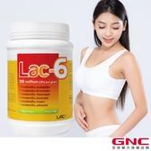 【GNC健安喜】纖體順暢 LAC-6 益淨暢乳酸菌顆粒 300G