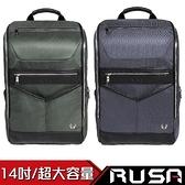 [富廉網]【RUSA】冒險家 14吋 防盜電腦後背包 (RS-BB-502)