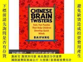 二手書博民逛書店趣味读物《中国脑筋急转弯》Chinese罕見Brain Twisters: Fast, Fun Puzzles T