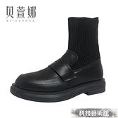 襪靴女馬丁2021春秋單靴黑色百搭英倫風ins潮顯腳小網紅瘦瘦短靴