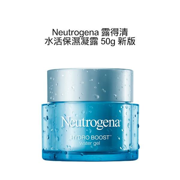Neutrogena 露得清 水活保濕凝露 50g 新版【PQ 美妝】