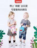 ☆愛思摩比☆KAKOO 卡可酷 可愛動物斜背包 卡通手機包 收納袋