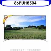 飛利浦【86PUH8504】86吋4K聯網電視