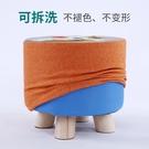 沙發腳凳 換鞋凳圓凳創意沙發凳矮凳子臥室...