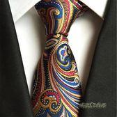 8cm佩斯利花紋復古英倫紳士商務休閒條紋碎花婚禮晚宴男士領帶tie「時尚彩虹屋」