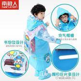 兒童雨衣幼兒園寶寶小孩學生雨衣男童女童防水雨披帶書包位 小艾時尚
