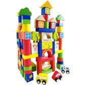 積木嬰兒木制桶裝玩具1-2周歲男寶寶兒童益智木頭啟蒙3-6周歲女孩 愛麗絲精品igo