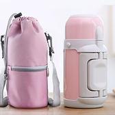 保溫杯 保溫瓶寶寶嬰兒外出沖奶粉便攜保溫杯家用大容量1000ml戶外暖水壺【雙12回饋慶限時八折】