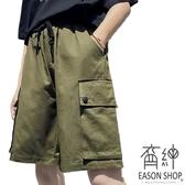 EASON SHOP(GW2846)實拍日系純色大口袋鬆緊腰抽繩綁帶收腰工裝褲女高腰短褲直筒五分褲顯瘦休閒褲