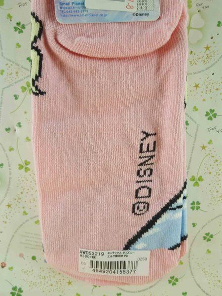 【震撼精品百貨】冰雪奇緣_Frozen~襪子-愛紗圖案-粉色