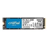 Micron 美光 Crucial P2 500GB (PCIe M.2) SSD CT500P2SSD8