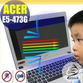 【Ezstick抗藍光】ACER Aspire E14 E5-473G 防藍光護眼螢幕貼 靜電吸附 (可選鏡面或霧面)