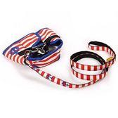 狗牽繩-條紋水手風保護型中小型犬適用寵物胸背帶拉繩2色72ao11[時尚巴黎]
