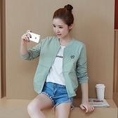 夾克外套-棒球領純色薄款舒適休閒女防曬衣4色73rt16【巴黎精品】