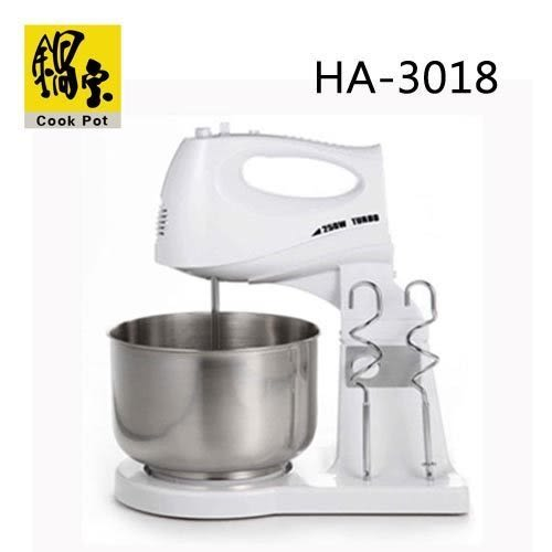 【CookPot 鍋寶】HA-3018 手提/立式兩用美食調理攪拌機【全新原廠公司貨】