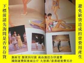 二手書博民逛書店罕見16開---美在花城--廣州青年電視廣告模特大獎賽88紀念畫
