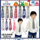 A區絲質男童領帶長27CM多款可挑選.各色襯衫可搭