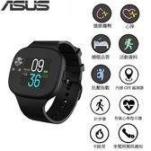 ASUS華碩 VivoWatch BP (HC-A04) 智慧健康錶