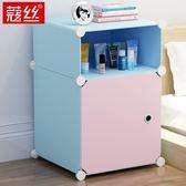 簡易床頭櫃簡約現代歐式儲物櫃塑料組裝迷你角櫃臥室多功能小櫃子HD【新店開張8折促銷】