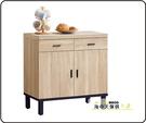 {{ 海中天休閒傢俱廣場 }} G-39 摩登時尚 餐櫃系列 211-5 歐都納2.7尺餐櫃