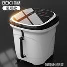 蓓慈足浴盆全自動洗腳盆電動按摩加熱泡腳深桶足底機器家用恒溫 YDL