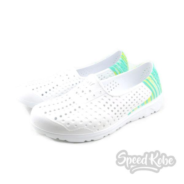 Pony Tropic 白 蒂綠條紋 防水 洞洞鞋 水鞋 男女 82U1SA63GR【SP】