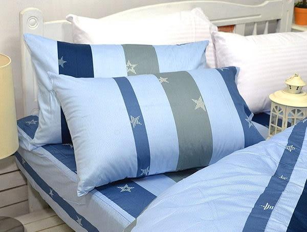 單品--夏日星晨(藍)、100%精梳、純棉、台灣製【6X7冬薄被套】單品