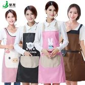 廚房罩衣防水工作服