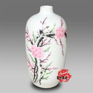景德鎮陶瓷手繪作喜上眉梢花瓶