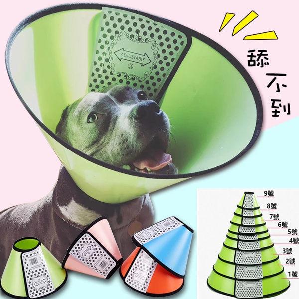 ◆MIX米克斯◆醫療等級獸醫專用《伊莉莎白頸圈》 防舔咬頭套/防護頸圈頸套【7號】粉紅色/綠色 VW