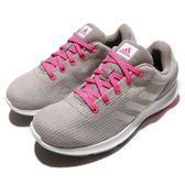 adidas 慢跑鞋 Cosmic W 灰 白 網布織面 舒適好穿 女鞋 運動鞋 基本款【PUMP306】 AQ2174