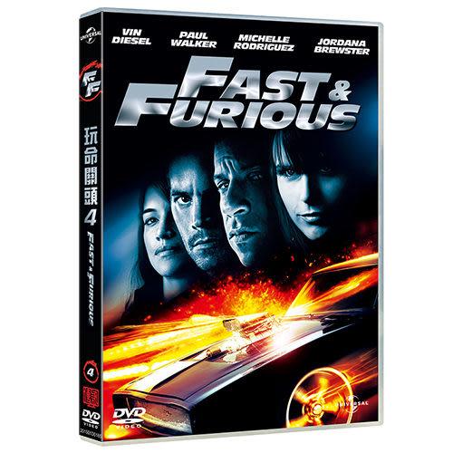 玩命關頭4  DVD The Fast and the Furious 4
