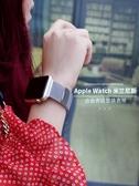 適用apple watch4蘋果手表表帶4代米蘭尼斯表帶iwatch4/3/2