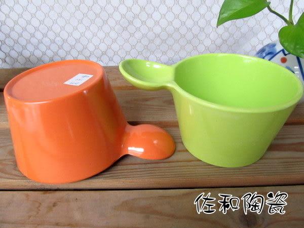 ~佐和陶瓷餐具~【=美耐皿=05SYLD20把柄桶形深缽】甜點桶/沙拉/火鍋菜缽/菜盤/