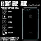 5.5吋 iPhone 7 Plus/i...