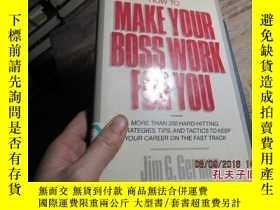 二手書博民逛書店how罕見to make your boss work for