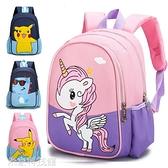 後背包 兒童書包幼兒園女童卡通恐龍學生潮旅行男童3-5-7歲小中大班背包 米家