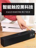 無線藍芽音箱電腦音響台式機筆記本家用WD 交換禮物