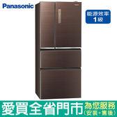 (1級能效)Panasonic國際610L四門玻璃冰箱NR-D619NHGS-T(翡翠棕)含配送到府+標準安裝【愛買】