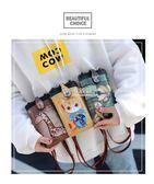 卡通可愛拉鍊手機包女單肩斜韓版潮掛脖手機袋零錢包    卡菲婭