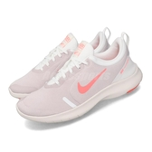 Nike 慢跑鞋 Wmns Flex Experience RN 8 灰 白 橘紅 女鞋 運動鞋 【PUMP306】 AJ5908-102