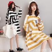 孕婦裝秋裝連身裙秋冬季時尚寬鬆純棉衛衣女兩件套秋款套裝潮 聖誕交換禮物