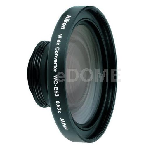 NIKON 原廠 0.63x 專用廣角鏡頭 WC-E63 (3期0利率 免運 國祥公司貨)