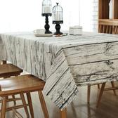 復古木紋桌巾120cmX120cm